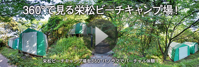 camp360_icatch